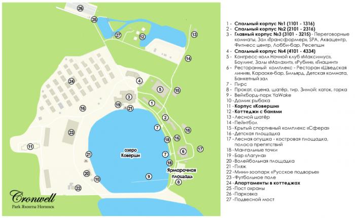 Cronwell Park Яхонты Ногинск – природный курорт