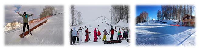 Зимние развлечения в комплексе «Олимп»