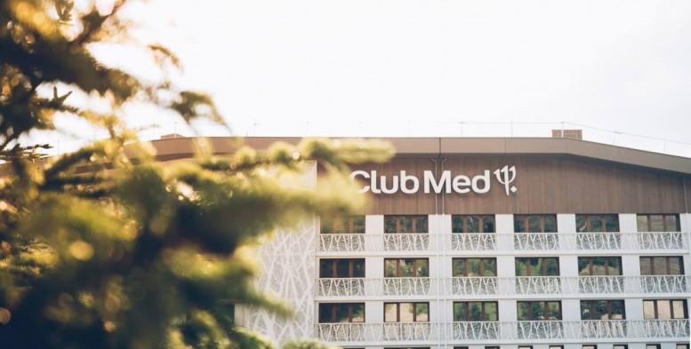Городок Club Med Les Arcs Panorama (Лез Аркс Панорама) 4/5Ѱ. Франция
